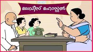Bobanum Moliyum Comedy - Ladies Hostel