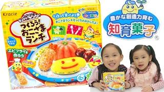 日式蛋包飯料理食玩 知育果子 食玩手作糖果DIY
