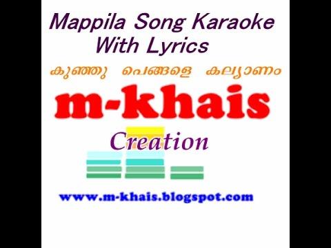 Kunju Pengale Kalyanam Karaoke With Lyrics