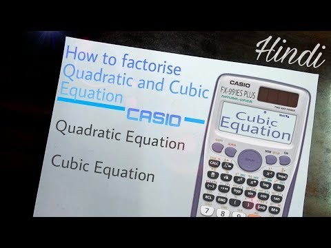 Factorization of quadratic and cubic equations || step by step ...
