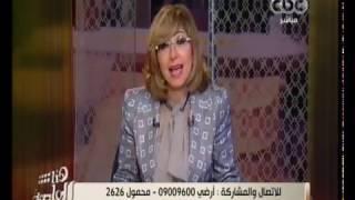 فيديو| سعاد صالح: مصريات تسافرن إلى الخليج للحصول على الطلاق