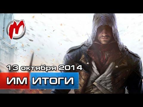 Новые игры на PC (ПК) — новинки игр для PC (ПК), вышедшие