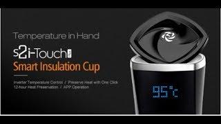Vorstellung jojos smart mug I-touch S2