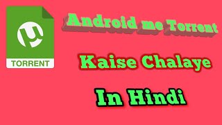 Android Mai Torrent file kaise download kare || Phone me torrent se movie download kare