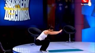 Утренняя гимнастика от Аниты Луценко, планка wmv