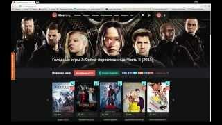 Kinokong net один из лучших сайтов для просмотров онлайн фильмов