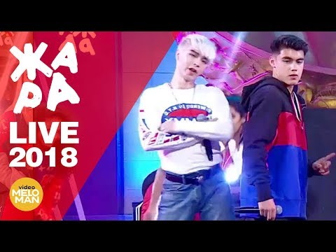 Now United  - What Are We Waiting For (ЖАРА-KIDS, Live 2018)