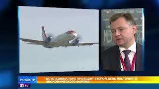 Итоги второго дня ВЭФ подвели во Владивостоке