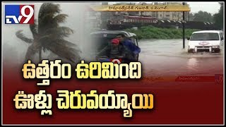 Heavy rain in North India, low lying areas flooded - TV9