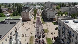 БЕССМЕРТНЫЙ ПОЛК г.Фролово 9 мая 2018 г.