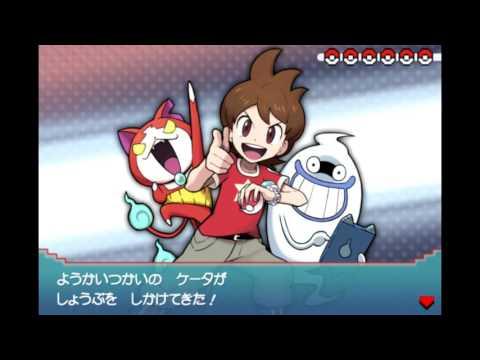Youkai Watch 2 OST - Vs Youkai 2 (Battle Theme)