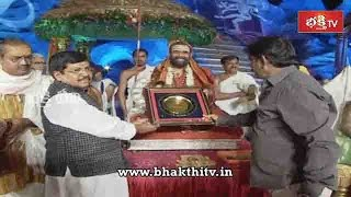 Felicitation of Sri Sri Swayamprakasha Sachidananda Saraswati Swamiji at Koti Deepothsavam 2015