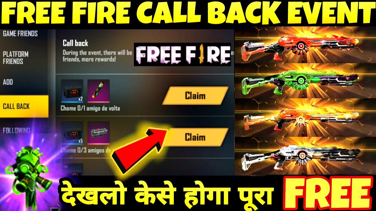 CALL BACK EVENT FREE FIRE 2020 | HOW TO CALL BACK FRIEND | 5th JULY RAMPAGE UPRISING EVENT DETAILS