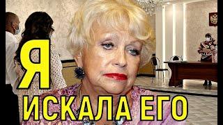 Ему нет равных \ Людмила Поргина о новом браке с миллионером