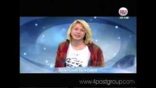 Скачать Двое с приветом RU TV от 24 12 2013
