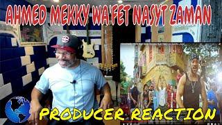 Ahmed Mekky  Wa'fet Nasyt Zaman  Video   أحمد مكى   وقفة ناصية زمان - Producer Reaction