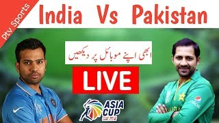 Asia Cup 2018 Live | India Vs Pakistan | Live Streaming On Ptv Sports