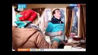 """""""Хороший плохой день"""" сюжет телеканала Россия"""