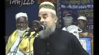 Video New bangla waz Mufti said nujrul islam quran najil hoar stan somuher boan 1 download MP3, 3GP, MP4, WEBM, AVI, FLV Juni 2018