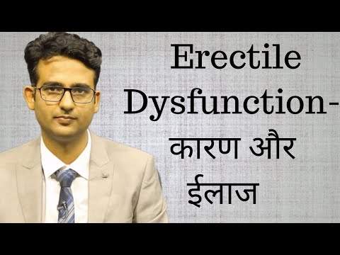 Erectile dysfunction -