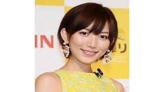 元AKB48の光宗薫(24)が21日、自身のツイッターを更新し、10月から芸能...
