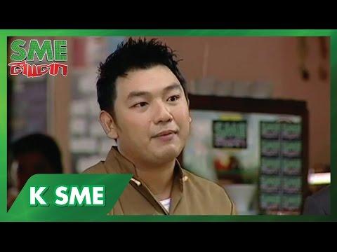 SME ตีแตก [2010] : อาตี๋ โกปี๊ ร้านกาแฟโบราณ (1 ต.ค. 53)