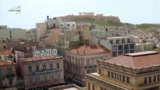 Αθήνα του 1965 Η δε γυνή να φοβάται τον άνδρα