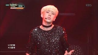 뮤직뱅크 Music Bank - 선인장 - A.C.E(에이스) (CACTUS - A.C.E).20170602