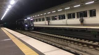 阪急9300系 洛西口通過