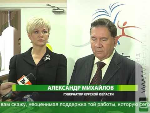 В Курской школе-интернате №2 открылся уникальный медицинский корпус
