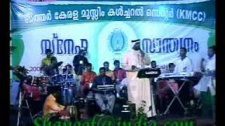 Shanoof An Arabic Singer sing a Malayalam song Nenjinullil neeyanu