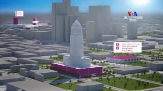2028 թվականի Օլիմպիական խաղերը կանցկացվեն Լոս Անջելեսում