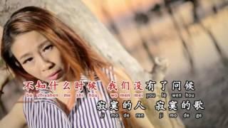 Download MV 两个人的回忆一个人过 ~ 梁钰晶 Mp3