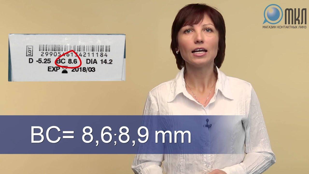 Контактные линзы Cooper Vision Biofinity, 6 шт, R: 8.6, D: -11,0 .