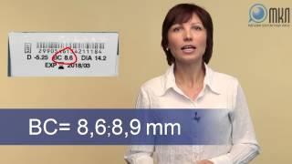 Biomedics 55 Evolution | Линзы на 1 месяц | Магазин контактных линз МКЛ(Biomedics 55 Evolution - линзы ежемесячной замены от Cooper Vision. http://mkl.ua/product/biomedics-55-evolution/ - купить линзы Biomedics 55 Evolution., 2013-09-13T11:12:02.000Z)