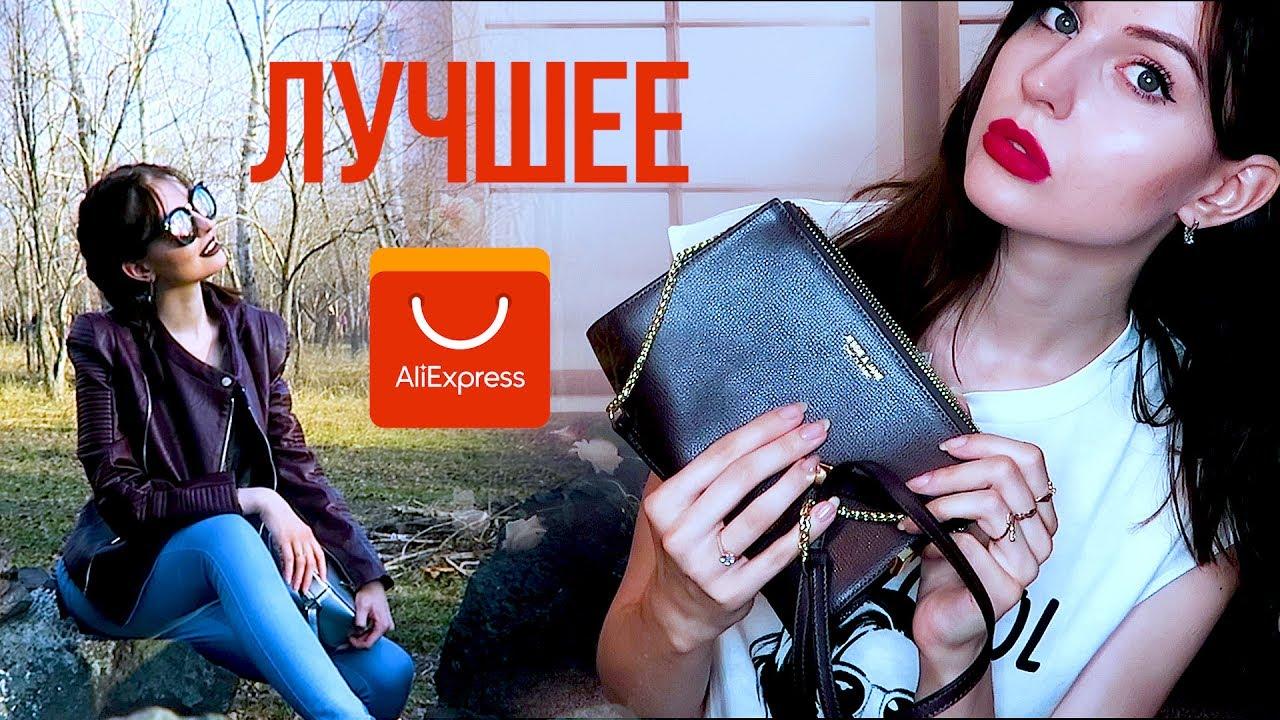 NEW Луганскinfo  Луганский информационноразвлекательный