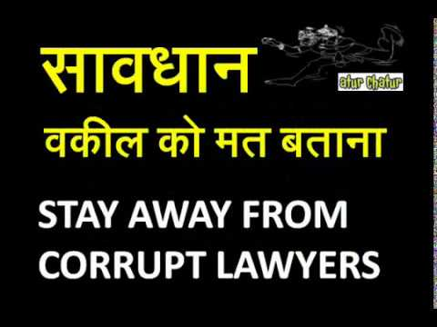 Varanasi Top Lawyer NRI Legal Services Best Advocates Non Resident Indian Law Firm India