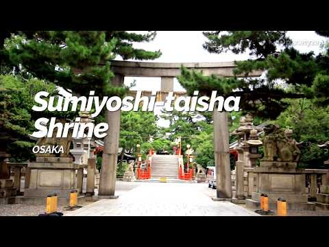 Sumiyoshi-taisha Shrine, Osaka | Japan Travel Guide