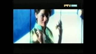 Wus Ve Dhola - Humera Arshad (sub. español)