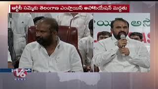 All Public Unions Support For RTC Strike  : Ashwathama Reddy | V6 Telugu News