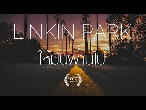 (แปลไทย) Roads Untraveled - LINKIN PARK