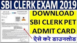 SBI Clerk PET Admit Card 2019 // How to Download SBI Clerk PET Admit Card Step by Step Process