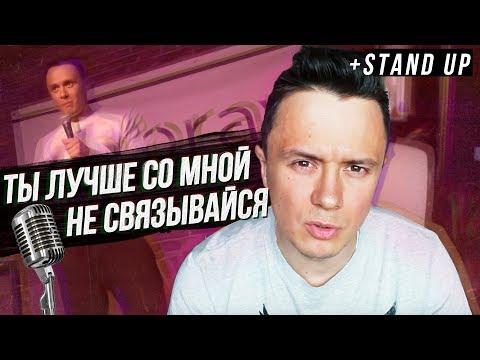 Соболев шутит про АРМЯН и довел девочку до слез радости