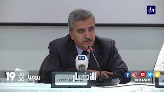 لقاء حواري حول مواقف الأحزاب السياسية التركية من القضية الفلسطينية - (29-8-2017)
