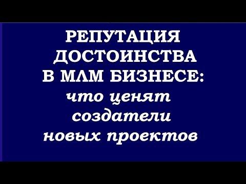 Как Алексей Бабинцев сделал себе репутацию с NRG International.
