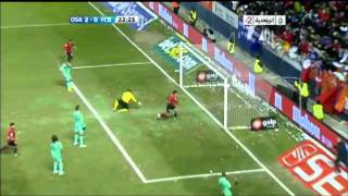 Osasuna Vs Barcelona  3-2 11/02/2012