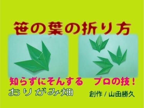 ハート 折り紙 折り紙 葉 折り方 : youtube.com