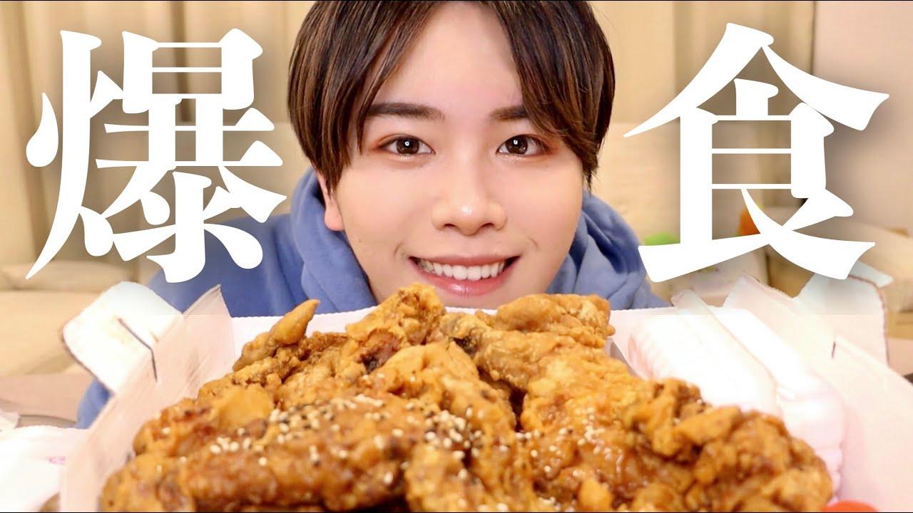 【爆食】新大久保の韓国チキンで食欲満たす週末の夜🍗🇰🇷【먹방】