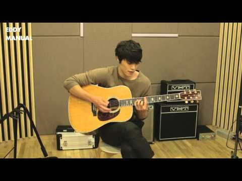 [Live] 에디킴 Eddy Kim - Something Special(Usher Cover) // [에디 매뉴얼] 16장 - 여자친구에게 불러주고 싶은 노래