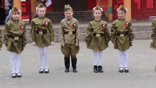 9 мая - танец Катюша - День Победы